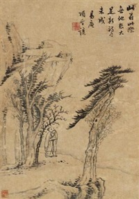 松下高士 (a hermit under the pine) by xiang shengmo