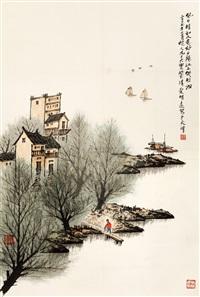山水人物 by xia mingyuan