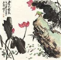 霞光露气 by xiao ping