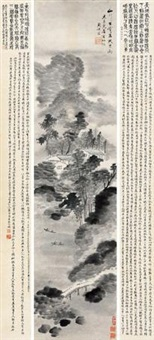 山川出云 (landscape) by zhou shunchang