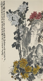 chrysanthemums and rocks by wu changshuo