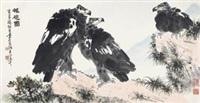 三鹰图 by xu chunyuan