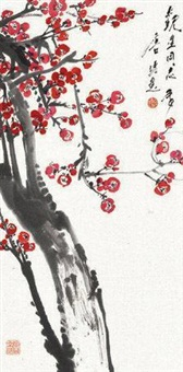 红梅 by tang yun