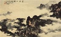 云海人家 镜心 纸本 by liang boyu