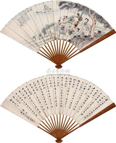 figure calligraphy by wang bochuan veros by qian jiren