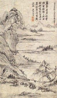 万峰溪林 by xu ben