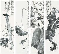 高秋图 (set of 4) by jiang zhongchao