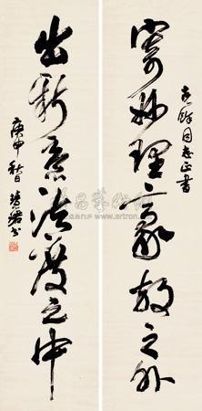 行书七言 对联 running script calligraphy couplet by zhou huijun
