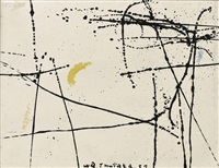 abstract composition by waichi tsutaka
