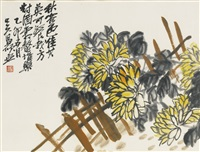 chrysanthemums on a fence by wu changshuo