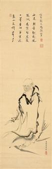 daruma, auf einem schilfrohr stehend und den yangzi überquerend by sasaki senkei