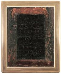 archaisch by werner kreuzhage