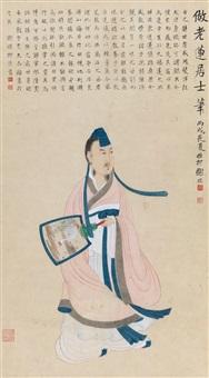 仿老莲高士图 by xie zhiliu