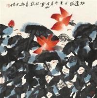 双莲赋 by feng jinsong