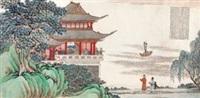 唐人诗意 by xu shouchen