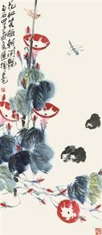 花如笑脸 by qi liangchi