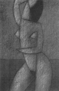 nude by jim e. ritchie