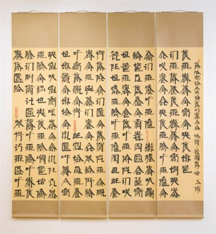 new english calligraphy in 4 parts by xu bing