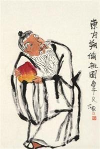 东方朔偷桃图 by jiang wenzhan