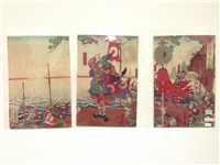 viewing mount fuji from occupied korea (3 works) by yoshifuji