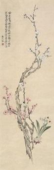 水仙梅花图 by ma yuanyu