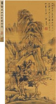 秋山楼阁图 by dong qichang