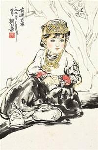 古逊古丽 by liu wenxi