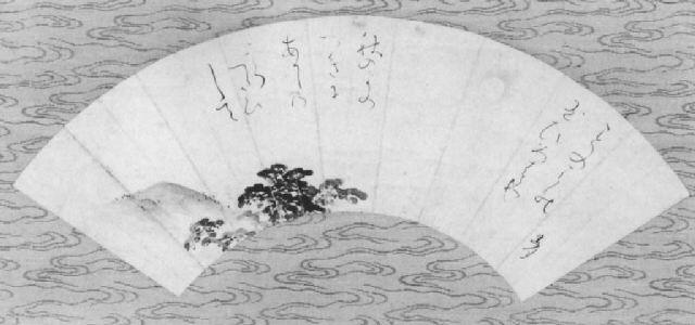 landschaft und gedicht by rengetsu otagaki