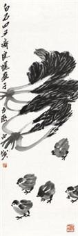 平安吉祥图 by qi liangchi