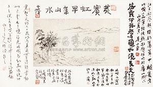 江边垂钓 by huang binhong