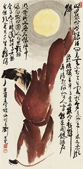 明月几时有 镜心 纸本 by liu danzhai