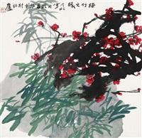 梅竹之缘 by feng jinsong