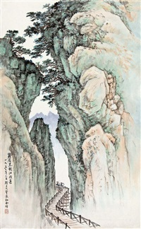 峨眉风光 (landscape) by zeng jingchu and liu zijiu