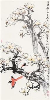 玉兰花开 by jia baomin