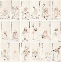 罗汉图 (十八幅) (eighteen disciples of buddha) (18 works) by xiao lisheng