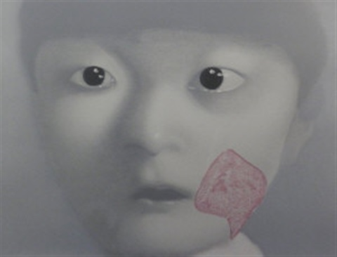 my daughter by zhang xiaogang