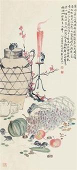 清供图 by wu qingxia