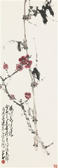 plum blossom and bamboo by yang shanshen and zhao shaoang