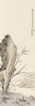 兰石双清 by jiang jingguo
