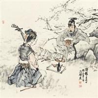 清韵 by liu guohui