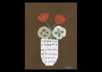 poppy by seiji chokai