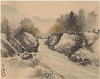 溪流图 by huang huanwu