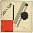 wendingen. year 4, no.11 (h.p. berlage on frank lloyd wright) by el lissitzky