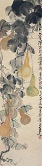 葫芦 by ling wenyuan