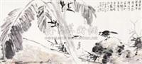 花鸟 by tian yuan