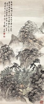 山水 by deng chunshu