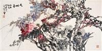 landscape by lin jinding