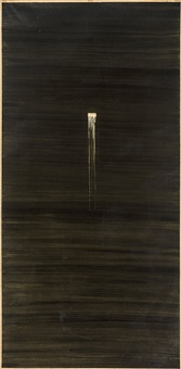 untitled (black) by callum innes
