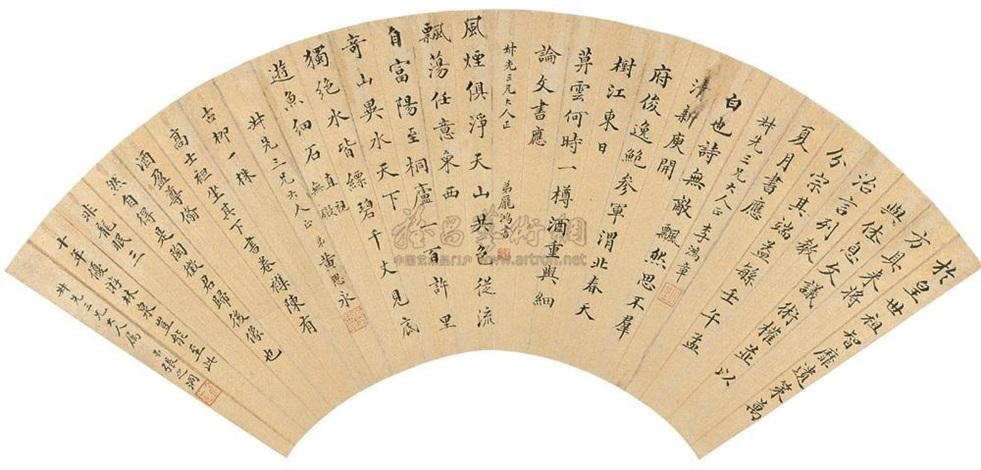 calligraphy by li hongzhang huang siyong and zhang zhidong