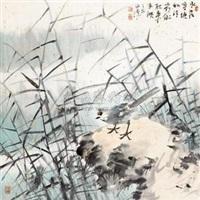 水落寒塘 by tian yuan